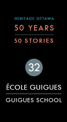 École Guigues | Guigues School